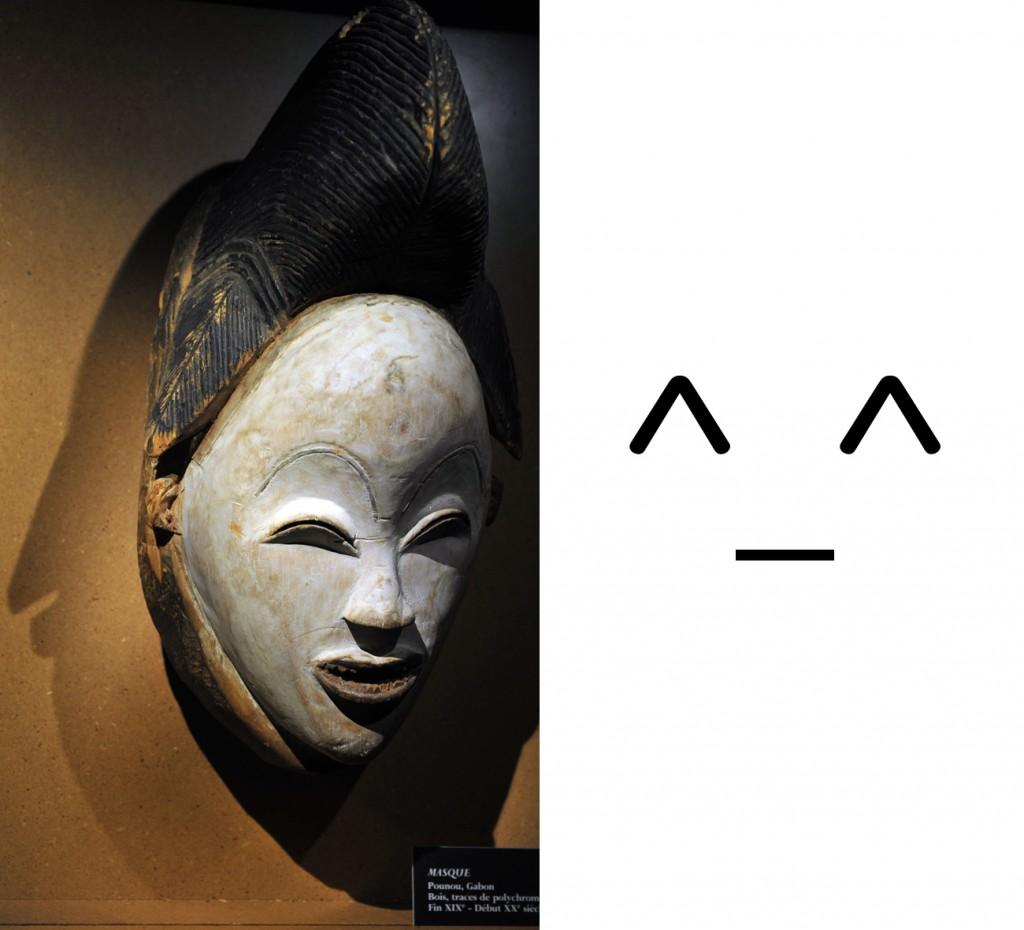 Masque Punu, fin XIXe-début XXe, bois et traces de polychromie, Gabon / smiley amusé