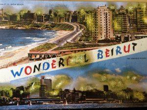 Wonder Beirut (1997-2006), Joana Hadjithomas & Khalil Joreige