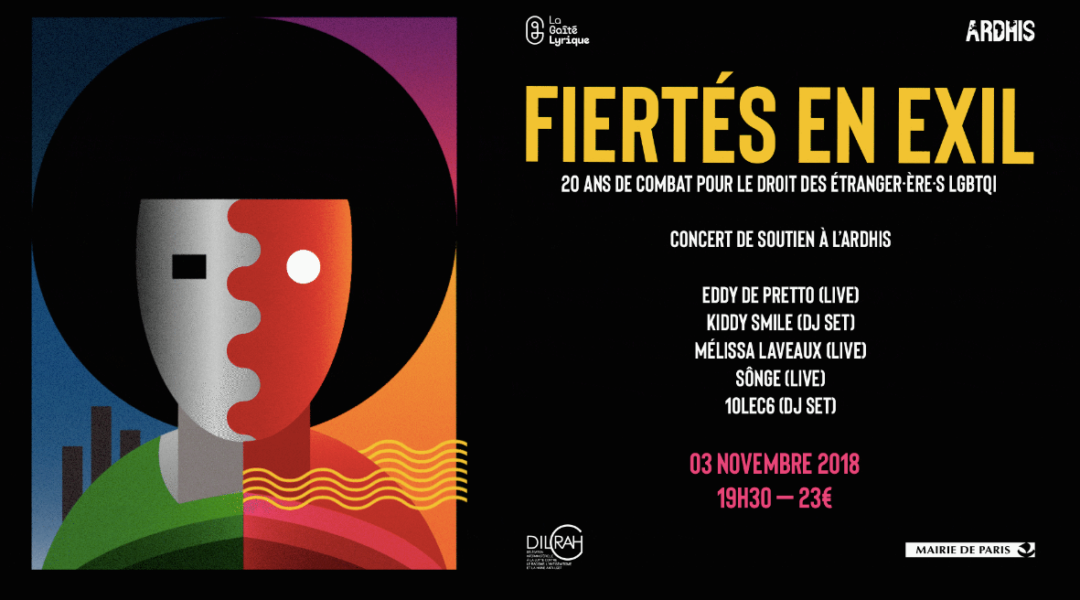 ardhis_fiertés_en_exil_manifesto21