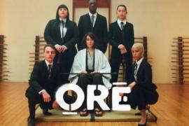 """Oré, """"1000g"""". Crédits : La Sale Affaire"""