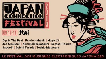 japanfest-manifesto21